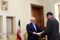 سفیر جدید ونزوئلا در تهران استوارنامه خود را تسلیم ظریف کرد