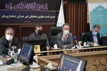 شهرداران فعلی با انتخابات شوراها مستعفی محسوب می شوند