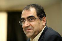 وزیر بهداشت به گلستان سفر می کند