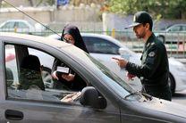 توقیف خودروی افراد بیحجاب در صورت عدم مراجعه به پلیس امنیت اخلاقی