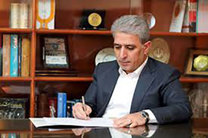 پیام مدیرعامل بانک ملی ایران به مناسبت روز خبرنگار