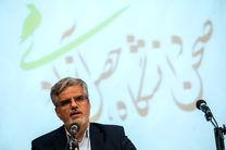 بازداشت هنگامه شهیدی و مراد ثقفی را پیگیری میکنیم