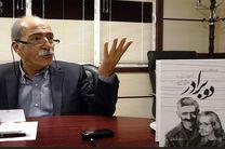 صد سال تاریخ روحانیت ایران از زبان خواهرزاده جلال