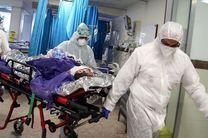 مبتلا شدن 264 بیمار جدید به ویروس کرونا در اصفهان / بستری شدن 67 نفر