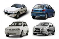 قیمت خودرو امروز ۲۱ تیر ۱۴۰۰/ قیمت پراید اعلام شد