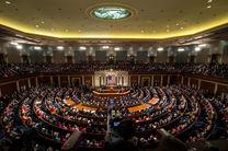 کنگره آمریکا به اسلام آباد کمک 700 میلیون دلاری می کند