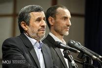 نامه وکیل «محمود احمدینژاد» به نمایندگان مجلس