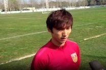 هافبک تیم ملی چین: نمیخواهیم یک میلیارد نفر را ناامید کنیم