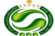 پیروزی پاس همدان برابر استقلال رامشیر