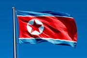 کره شمالی با واردات محصولات نفتی تحریمها را نقض کرده است
