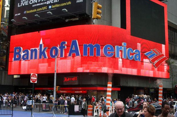 عملکرد موفقیت آمیز بانک مرکزی آمریکا در 6 سال گذشته
