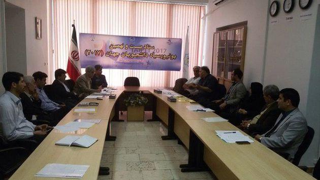 جلسه هیأت رئیسه فدراسیون دانشگاهی برگزار شد