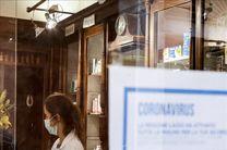 شمار جانباختگان ویروس کرونا در ایتالیا به بیش از 1200 نفر رسید