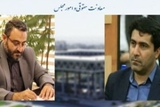 یک انتصاب جدید در معاونت حقوقی و امور مجلس رسانه ملی