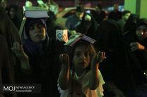 شب بیست و یکم ماه مبارک رمضان در جوار شهدای مدافع حرم اهواز