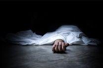 کشف جسد دختر 12 ساله در ساحل روستای گُرزه بندرلنگه