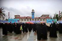 اجتماع مدافعان حریم خانواده در رشت برگزار شد