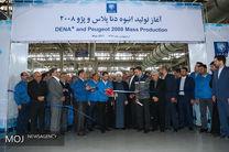 افتتاح خط تولید خودروهای دنا پلاس و پژو ۲۰۰۸
