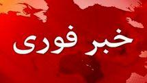 کشته شدن 21 نظامی سوری توسط گروه تروریستی انصار التوحید