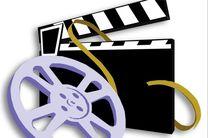 نمایش فیلم های سینمای ژاپن در تهران