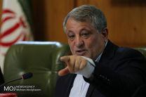 شهرداری تهران به تذکرات اعضای شورای شهر تهران توجه کند