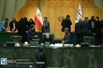 تضعیف نهاد مجلس غیر انقلابی و تضعیف مردم سالاری است