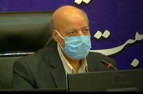 ممنوعیت برگزاری مراسم گروهی در ایام فاطمیه در اصفهان