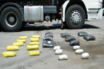 کشف بیش از 136 کیلو تریاک از بار کامیون در شهرضا