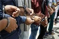 دستگیری 9 توزیع کننده  مواد مخدر در برخوار