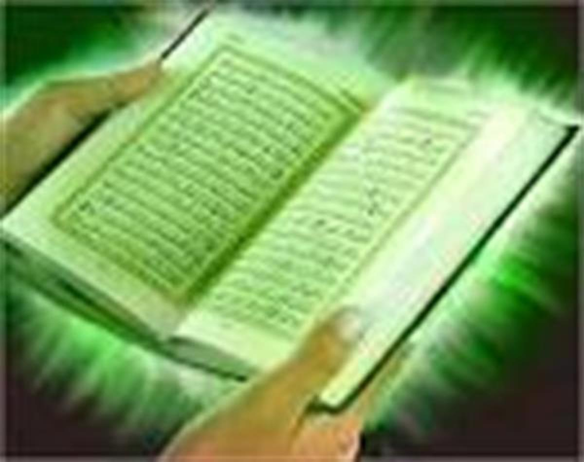 دانلود جز 9 قرآن پرهیزگار