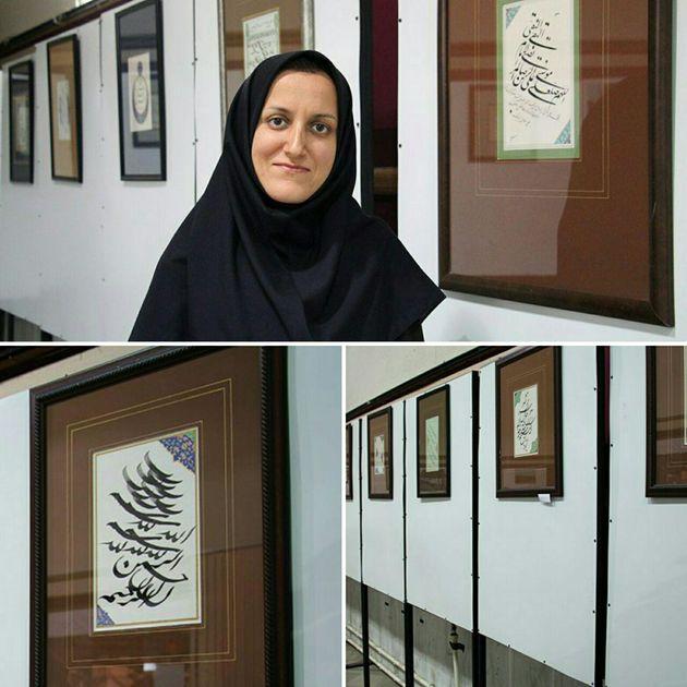 نمایش آثار خوشنویسی زهرا اکبری در واحد رشت