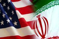 هشدار آمریکا به هنگ کنگ در مورد توقف احتمالی یک نفتکش ایرانی