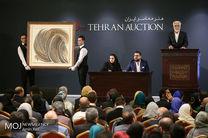 چند رکورد و نکته قابل تامل در مورد سیزدهمین حراج تهران/آقایان این درآمد همه هنرمندان نیست