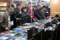 جزئیات ثبت نام بن کارت نمایشگاه کتاب برای دانشجویان و طلاب