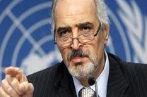 بحران سوریه زمانی آغاز شد که تروریست را جهادی خواندند
