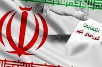 دادستان البرز به بی اخلاقی در انتخابات در فضای مجازی هشدار داد