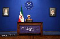 نشست خبری روحانی سه شنبه 17 بهمن برگزار می شود