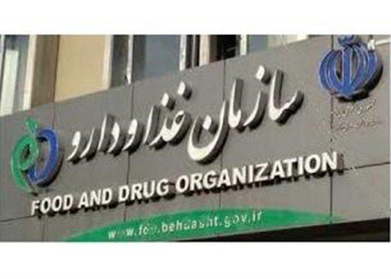 برخی از محصولات غذایی، بهداشتی و تنقلات غیرمجاز معرفی شدند