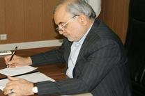 پیام استاندار قم به مناسبت حادثه تروریستی تهران