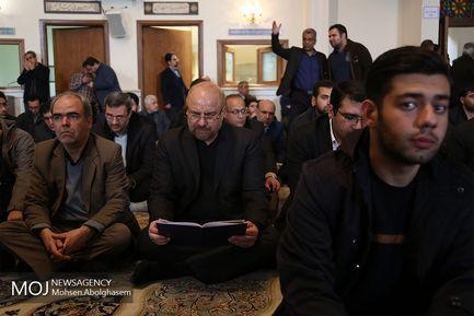 بزرگداشت آیت الله هاشمی شاهرودی در مسجد ارک