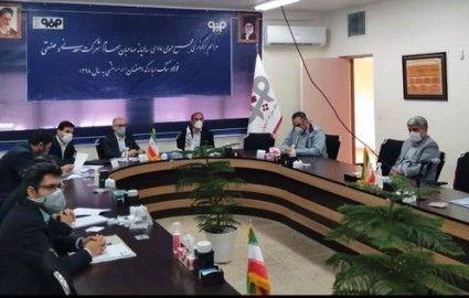 افزایش تولید و رشد سود عملیاتی در شرکت معدنی و صنعتی فولاد سنگ مبارکه اصفهان