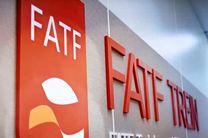 نظر رهبری در ارتباط با بررسی لوایح FATF در مجلس