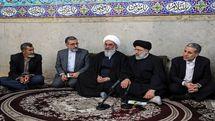 دیدار آیت الله رییسی با جمعی از خانوادههای شهدای بوشهر