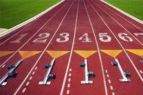 دوندگان ۲۰۰ متر ایران به فینال صعود کردند