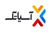آسیاتک با محصولاتی متفاوت در سی و یکمین نمایشگاه بین المللی کتاب تهران