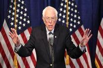 برنی سندرز از انتخابات ریاست جمهوری آمریکا انصراف داد