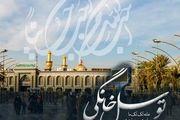 پخش زنده نهمین برنامه توسل خانگی از امامزاده قاسم (ع) در موچه خورت