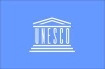 واکنش یونسکو به خروج آمریکا از این سازمان