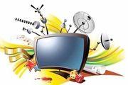 برگزاری جشنواره تولیدات رسانه ای کیش کیمیای ایران
