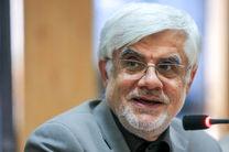 محمدرضا عارف رئیس کمیسیون آموزش مجلس شد
